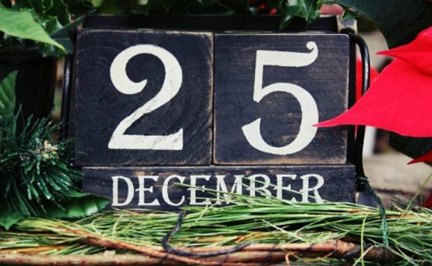 Вихідний 25 грудня
