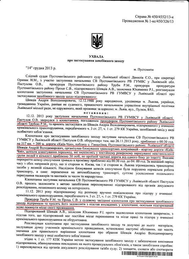Александр Буряк рекомендован на должность замдиректора ГБР - Цензор.НЕТ 6226