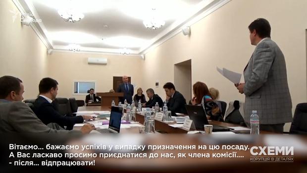 Засідання Комісії з питань вищого корпусу держслужби