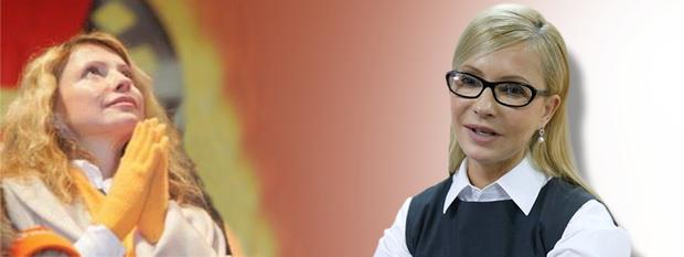 Помаранчева революція Тимошенко