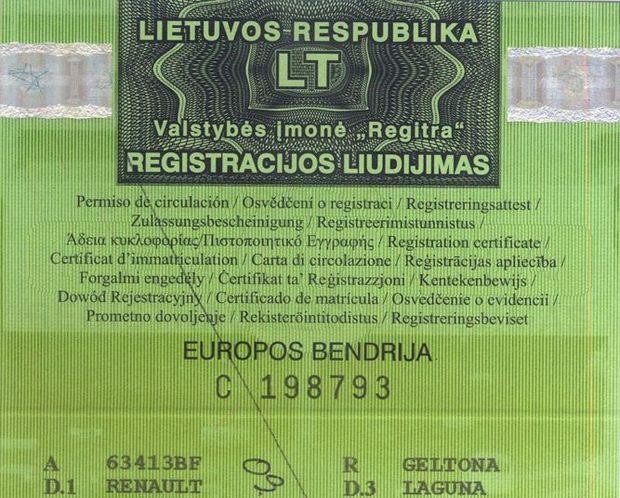 база номеров автомобилей украина