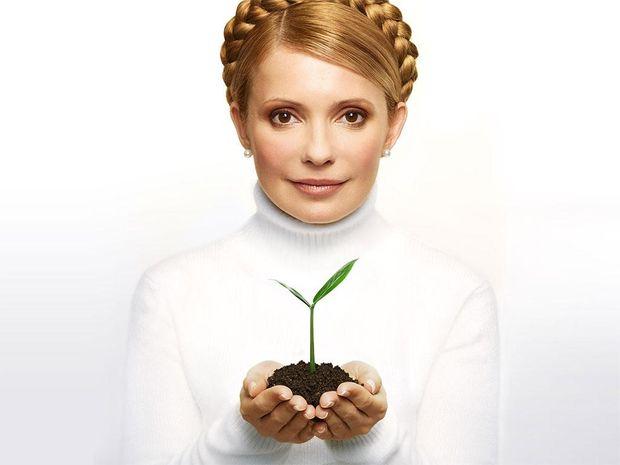 Тимошенко коса