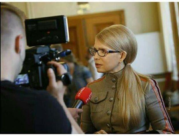 Тимошенко день народження