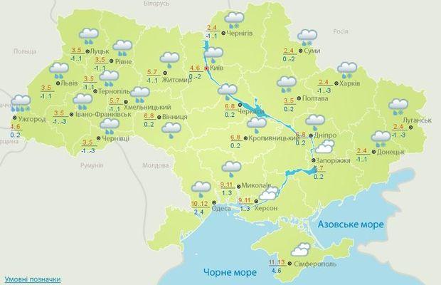 Прогноз погоди на 29 листопада в Україні