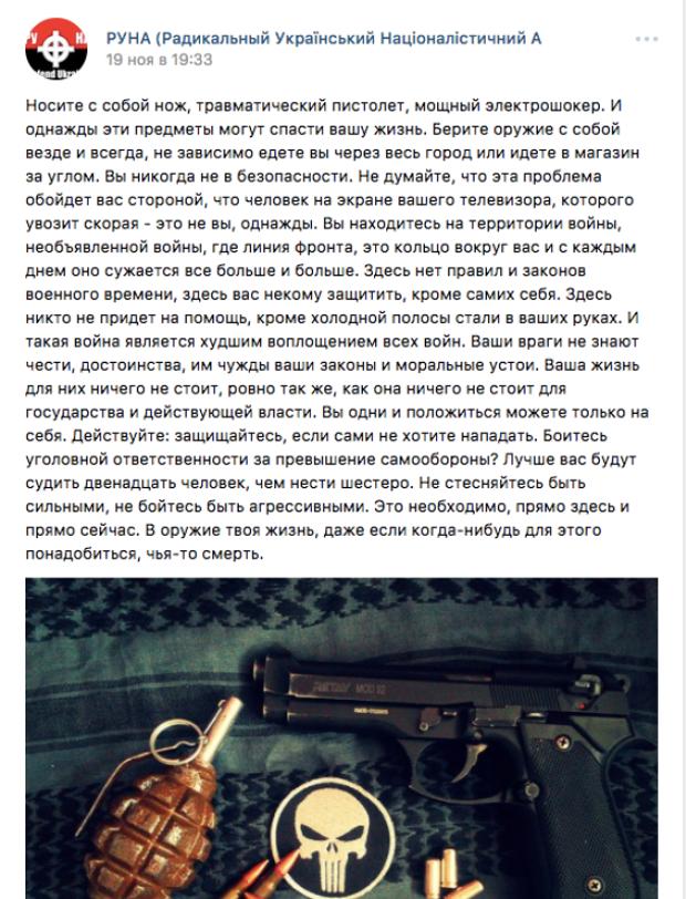 Сторінка сина Попова