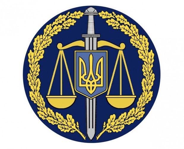 Генпрокуратура, емблема, Порошенко