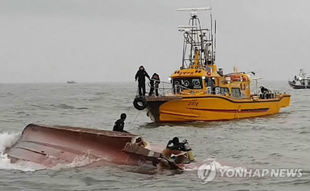 Поблизу берегів Південної Кореї зіткнулося два судна, загинуло щонайменше 13 людей