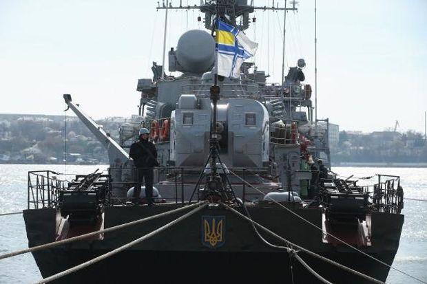 ВМС флот Україна