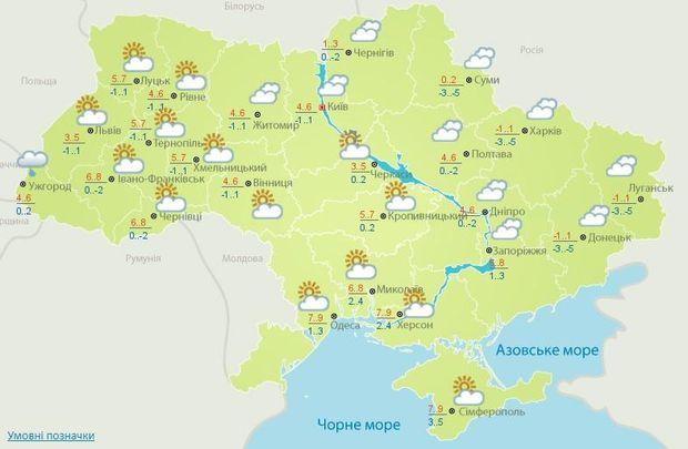 Прогноз погоди на 8 грудня в Україні