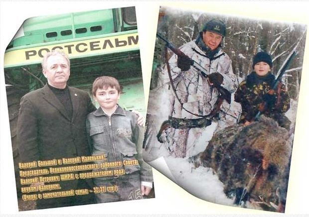 На фото зліва – Валерій Дегтяренко з онуком, названим на його честь. Праворуч – малий Валерій на полюванні з Віктором Януковичем.