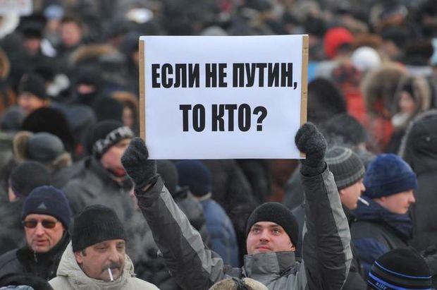 Путин идет на выбори в 2018 году