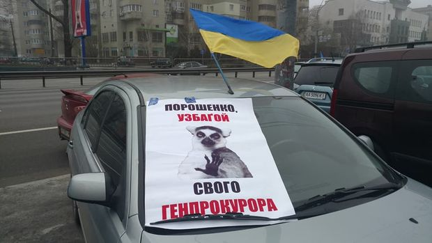 Активисты собрались «вгости» кЛуценко из-за ситуации вокруг НАБУ