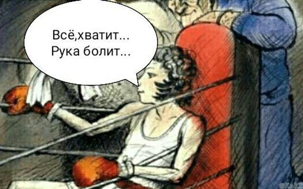 Ломаченко, Ригондо, спорт, бокс