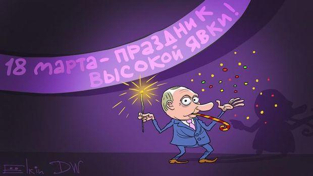 Карикатура Путін вибори