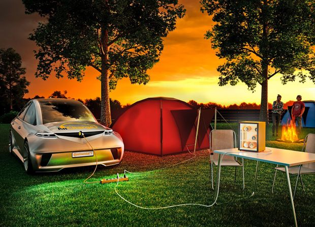 Беспроводные зарядные устройства для электромобилей