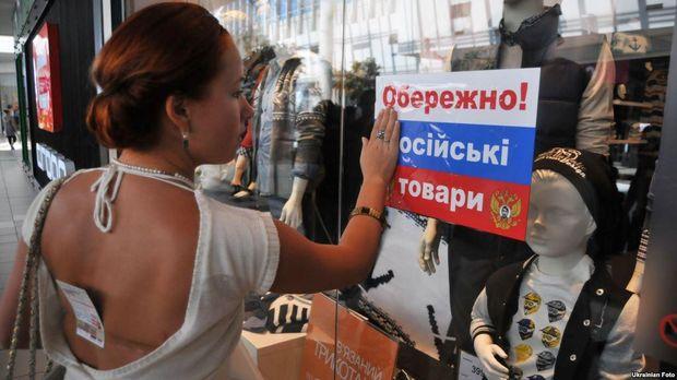 Ответная реакция Киева на запрет украинских товаров в России