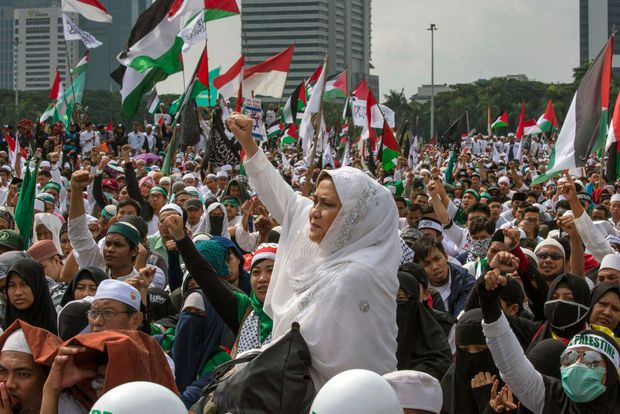 Протест за Палестину та Єрусалим