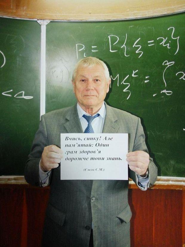 Єжов, КНУ, шпигун, Росія