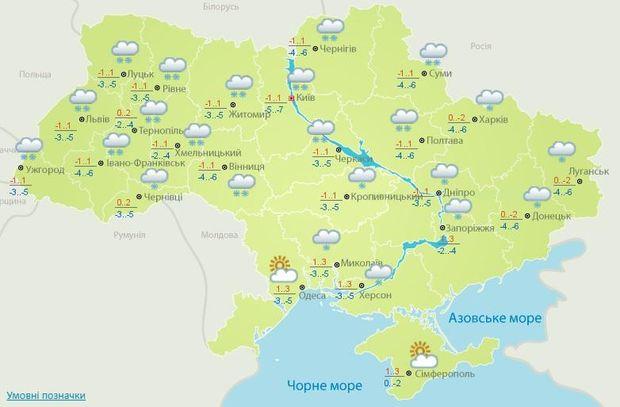 Прогноз погоди на 22 грудня