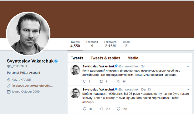 Святослав Вакарчук потролив Володимира Гройсмана за звинуваченого в шпигунстві Єжова