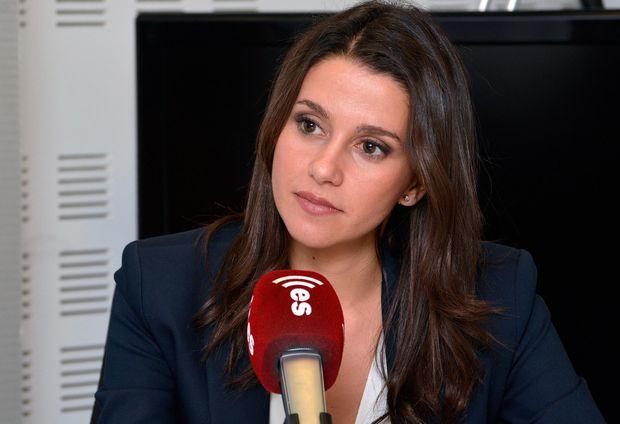 Инес Арримадас