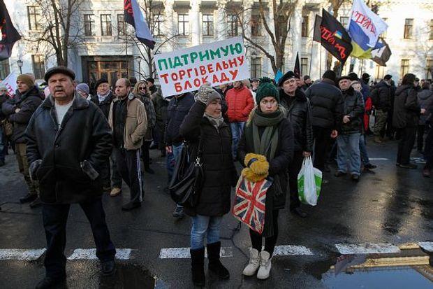 Торгова блокада мітинги Київ