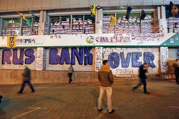 банк Сбербанк блокування Київ