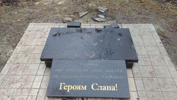 Зруйнований пам'ятник учасникам АТО у Костянтинівці