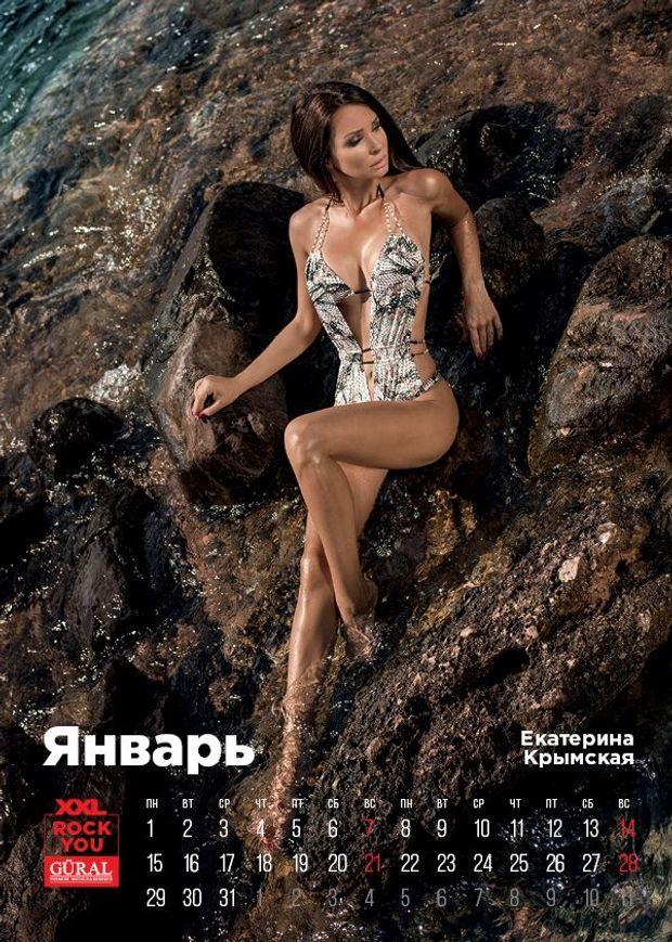 Календар XXL: січень – Катерина Кримська