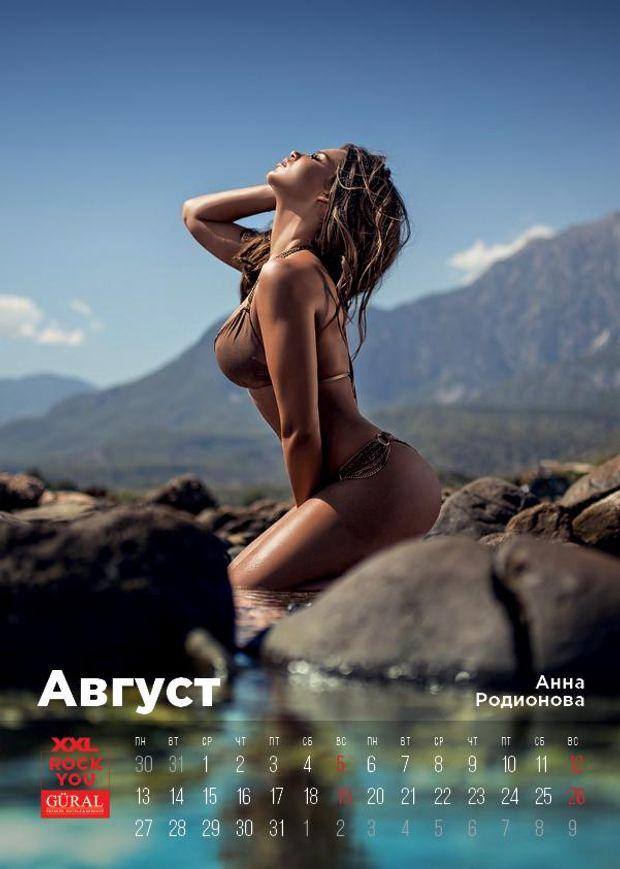 Календар XXL: липень – Анна Родіонова