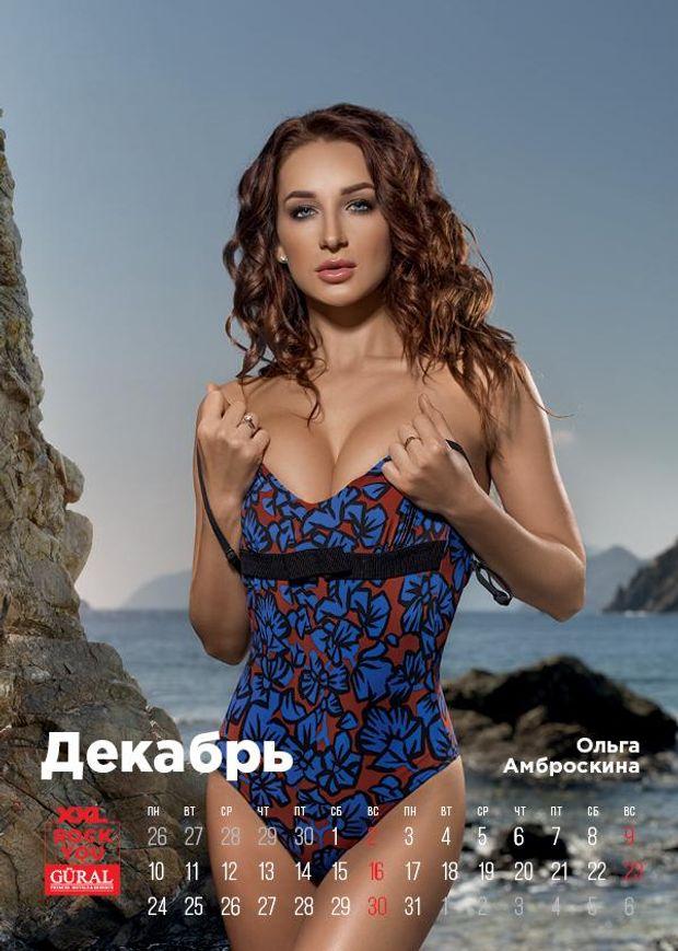 Календар XXL: грудень – Ольга Амброскіна