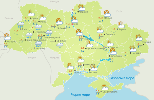 Погода в Україні 8 січня