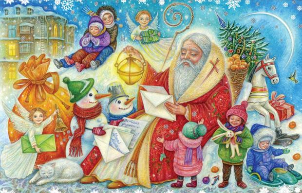 Святий Миколай і діти