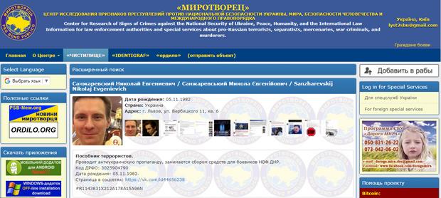 Санжаревский, скандал, Львов, опера, сепаратизм, Донбасс