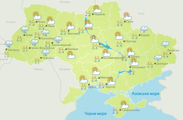 Погода, Гідрометцентр, опади, Україні, сніг