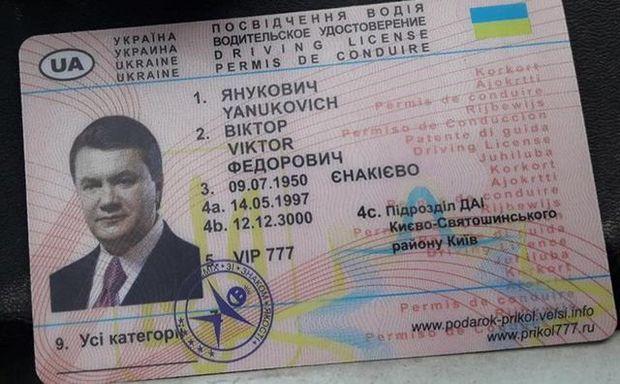 «Він повернувся!» УХаркові поліція зловила «легітимного» Януковича. Фотофакт