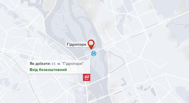 Де купатись на Водохреща в Києві: Гідропарк
