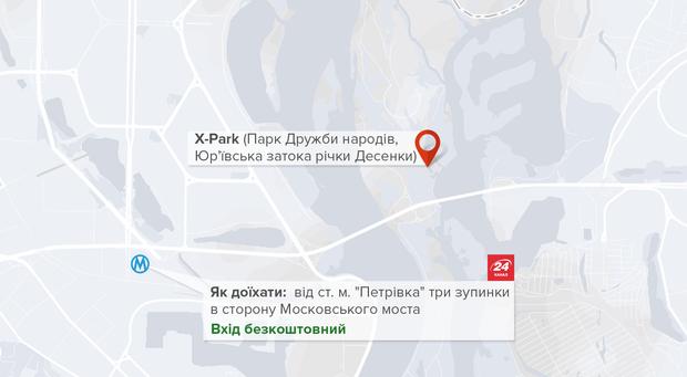 Де купатися в Києві на Водохреща 2018