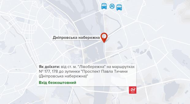 Де купатися в ополонці в Києві на Водохреща 2018