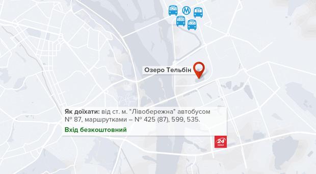 Водохреща 2018 ополонки в Києві