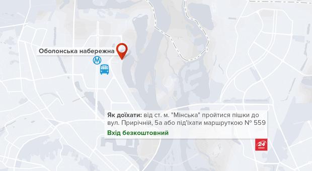 Де купатися на Водохреща 2018 у Києві