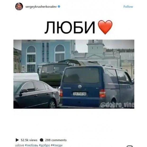 Російський боксер Сергій Ковальов опублікував соціальну рекламу з українськими військовими