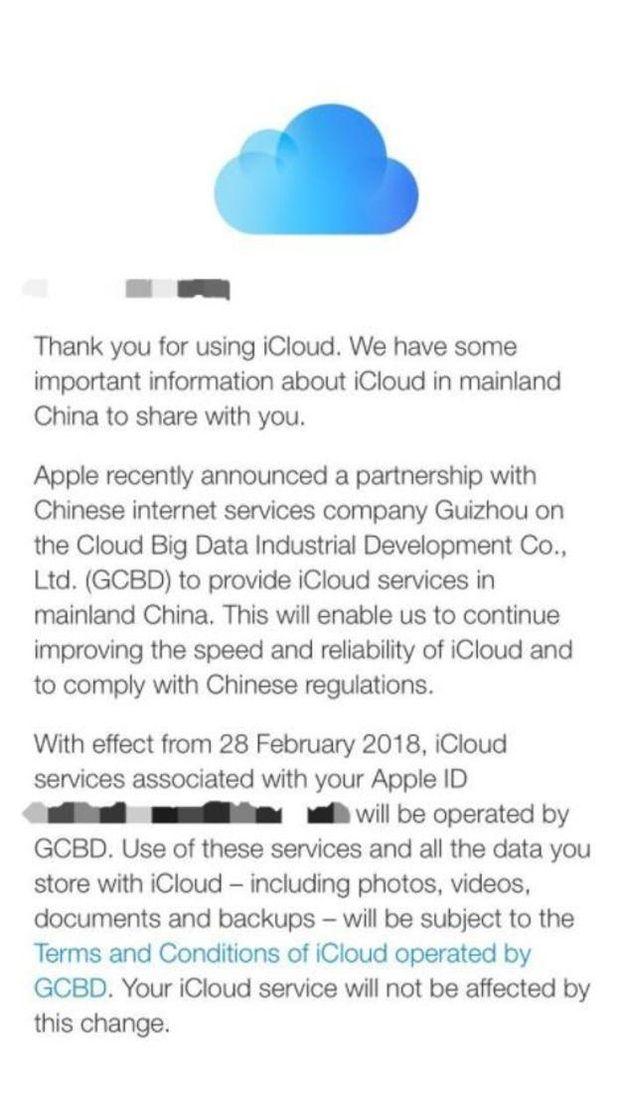Такі повідомлення надіслали користувачам iCloud в Китаї