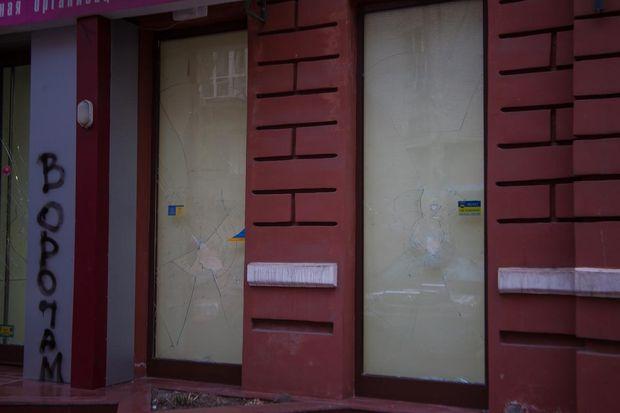 Розгромлений офіс партії
