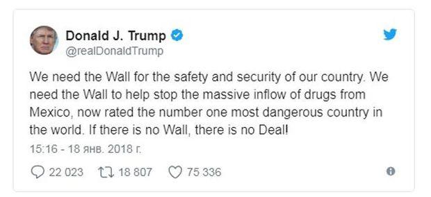 Трамп назвав Мексику