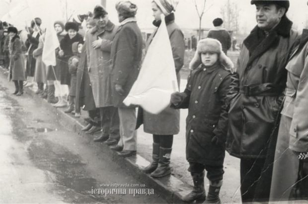 Святкування Дня Соборності у Львові у 1990 році