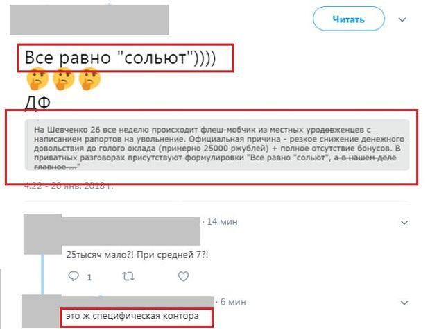 МДБ, ДНР, звільнення, Донбас