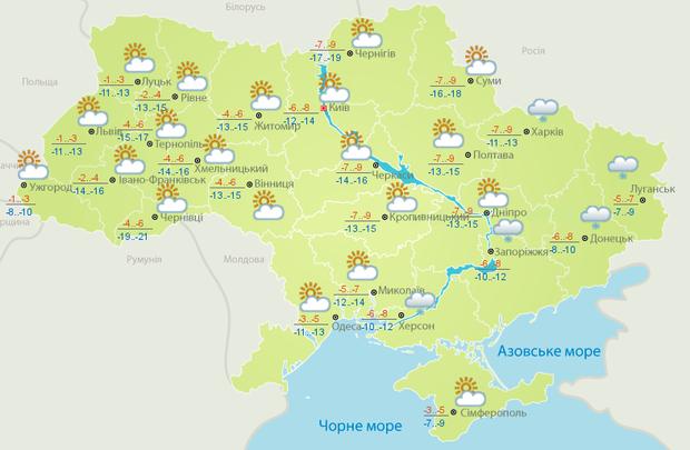 Погода, зима, сніг, морози, Україна