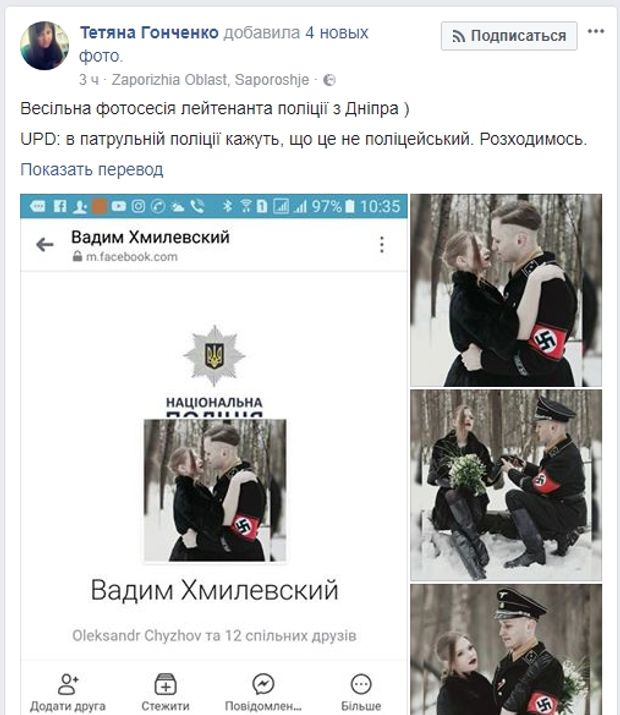 Поліція прокоментувала проходження служби хмільовського
