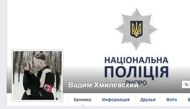 Лейтенант поліції Дніпра